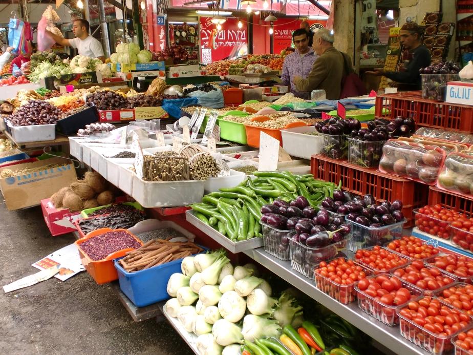 Il Carmel Market